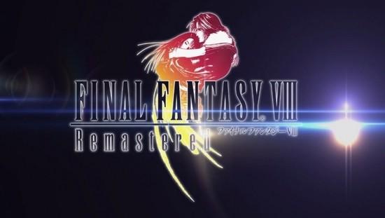 最终幻想8重制版下载