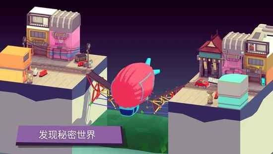 建桥模拟器2