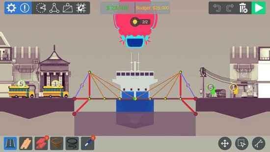 建桥模拟器1