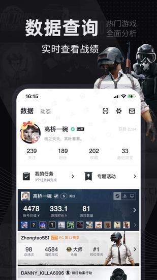 小黑盒app下载