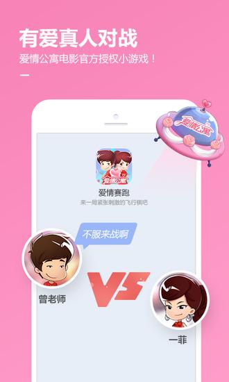 QQ游戏手机版官方下载
