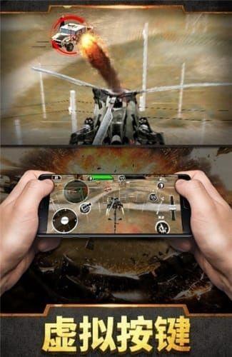 直升机模拟战争1