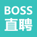 Boss直聘app官网
