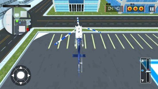 模拟直升机救援3
