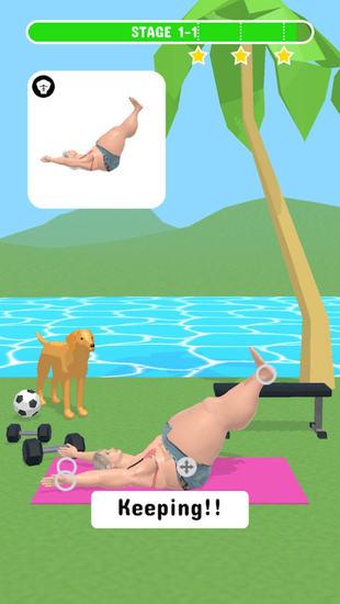锻炼吧女王手游