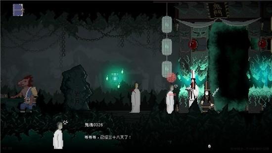 山海旅人中文版下载
