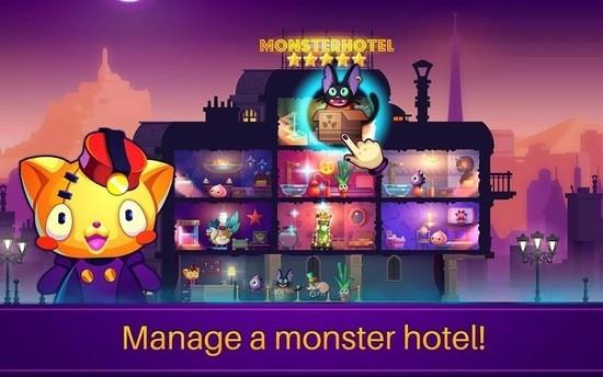 怪物旅馆2