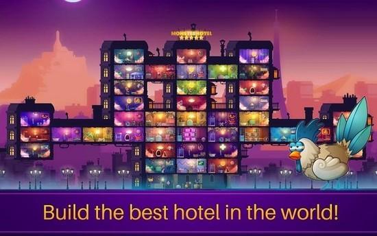 怪物旅馆3