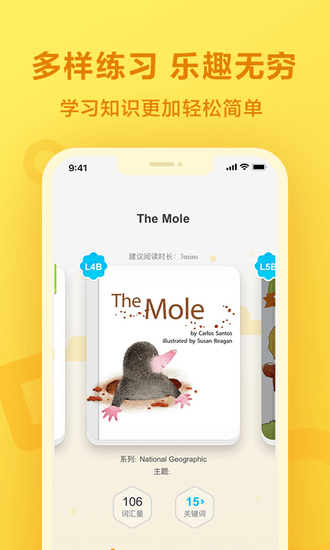 一起作业app官方