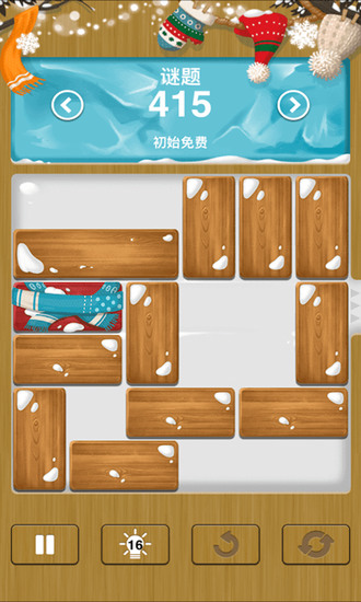 积木拼装模拟器游戏免费