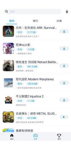 淘气侠app下载