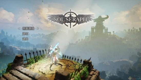 SolSeraph中文版