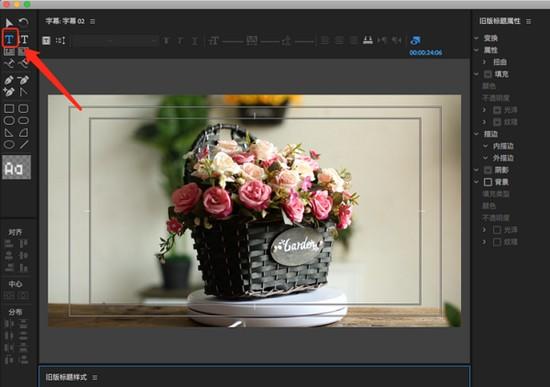 Adobe Premiere pro官方下载