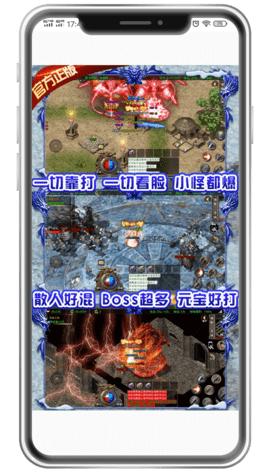 趣玩游戏盒子官网下载
