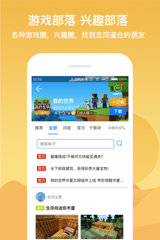 7k7k游戏盒app下载