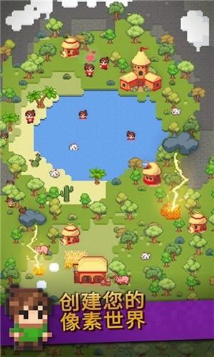 沙盒神游戏拟器游戏