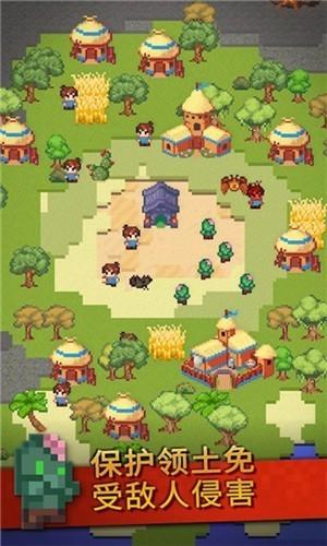 沙盒神游戏拟器3