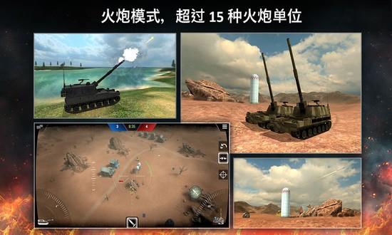 坦克突袭战3