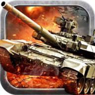 坦克突袭战官方版