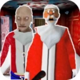 恐怖圣诞爷爷游戏