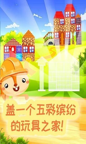 米加玩具世界安卓版最新