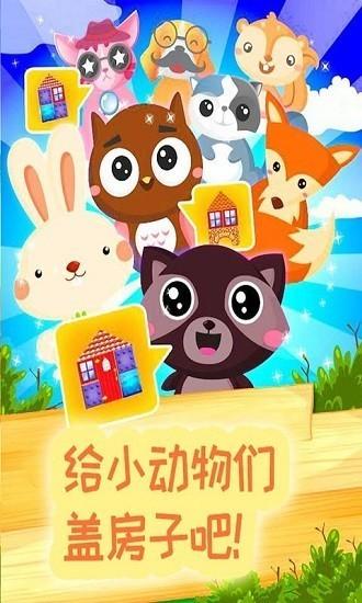 米加玩具世界1