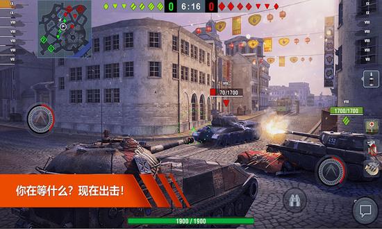 超级坦克部队游戏
