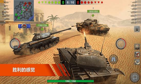 超级坦克部队1