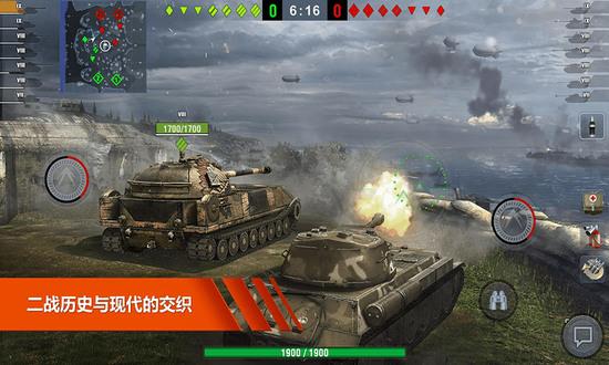 超级坦克部队2