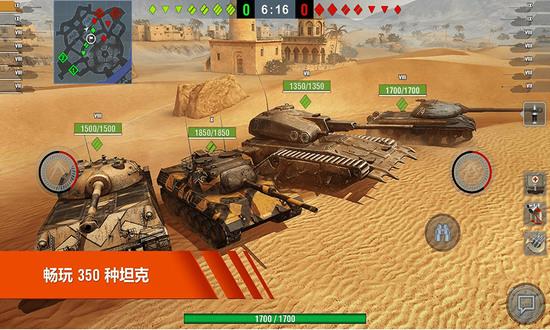 超级坦克部队3