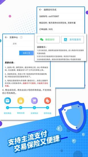 指趣游戏盒app官方版
