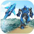 改造机器人鲨鱼游戏  v1.3