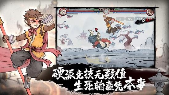 墨斗手游官网最新版