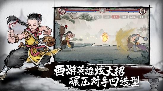 墨斗手游官网下载