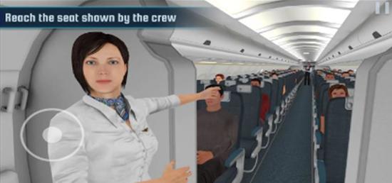 模拟飞机失事游戏