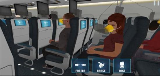 模拟飞机失事3
