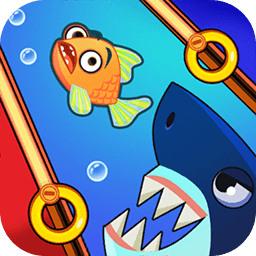 拯救小金鱼游戏  v1.0
