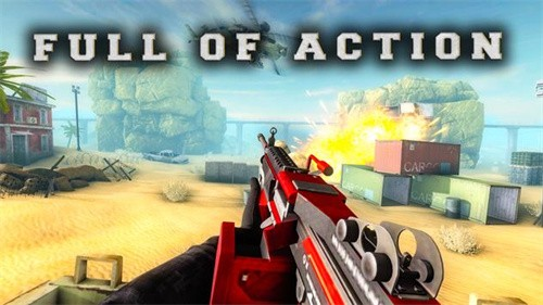 沙漠枪手战场2