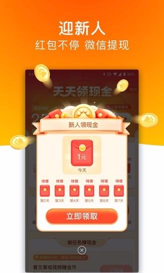 百度极速版app最新版下载