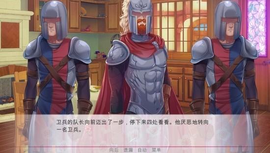逃离公主中文版下载