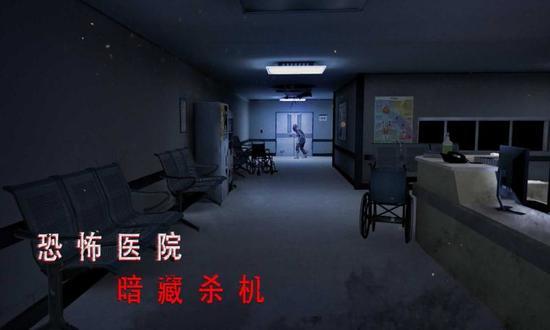 无尽噩梦诡医院破解版