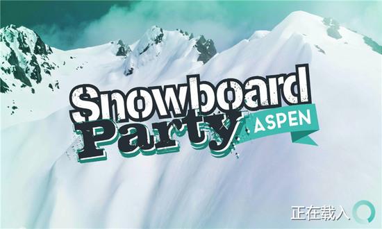滑雪派对阿斯彭中文版