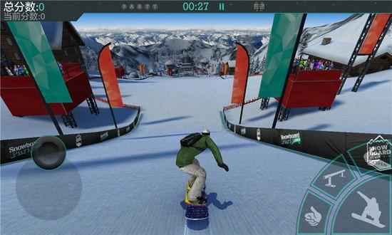 滑雪派对阿斯彭2