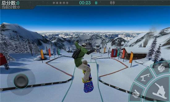 滑雪派对阿斯彭1