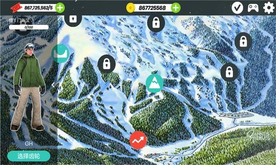 滑雪派对阿斯彭3