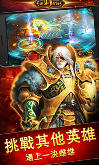 英雄公会幻想RPG破解版