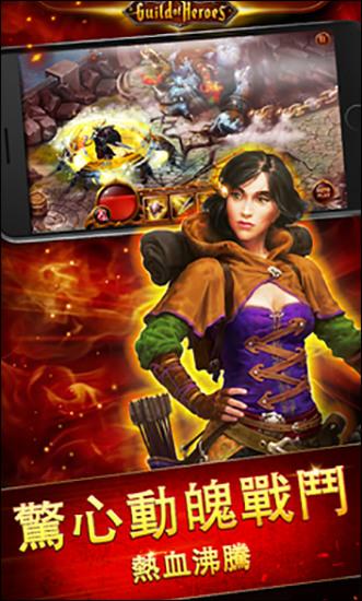 英雄公会幻想RPG3