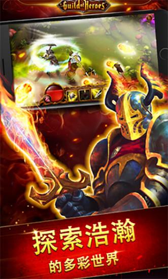 英雄公会幻想RPG2