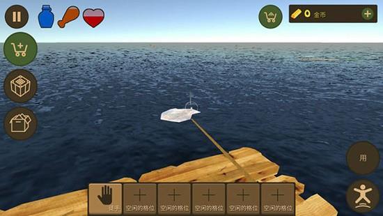 海上生存模拟3