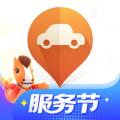 平安好车主app官方